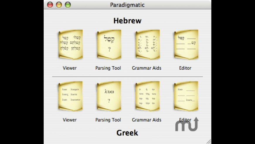 Paradigmatic for Mac - review, screenshots