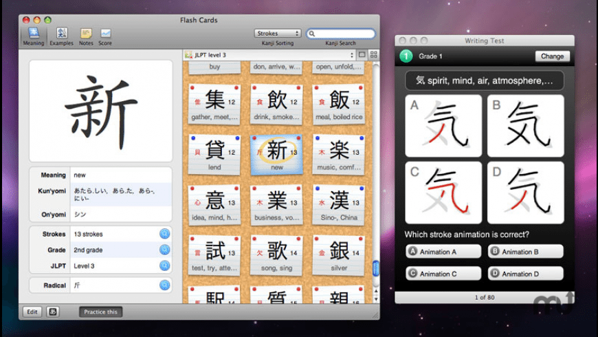 iKanji for Mac - review, screenshots