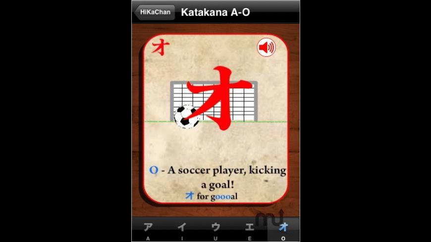 HiKaChan Katakana Japanese for Mac - review, screenshots