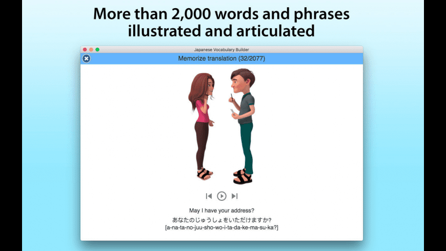 Japanese Vocabulary Builder for Mac - review, screenshots