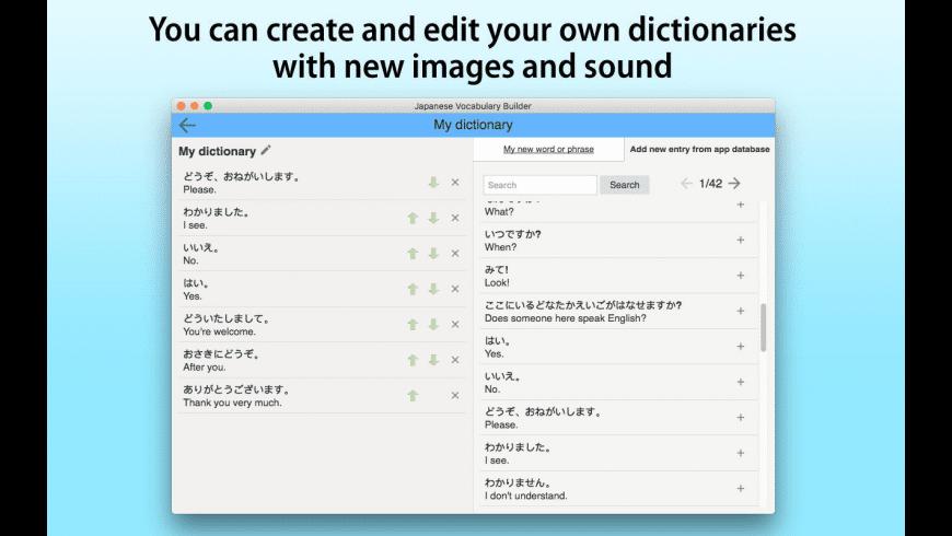Japanese Vocabulary Builder for Mac - review, screenshots