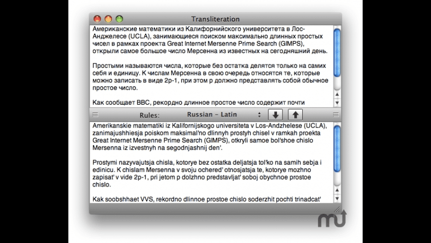 Transliteration for Mac - review, screenshots