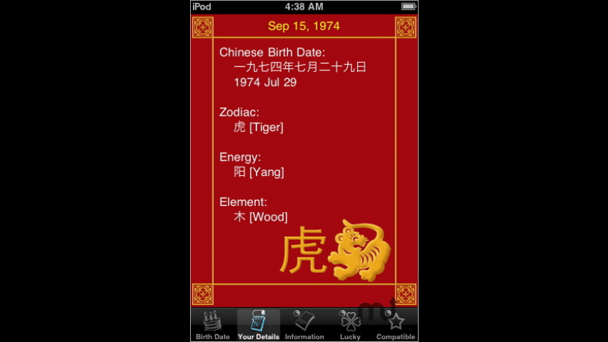 Chinese Zodiac for Mac - review, screenshots