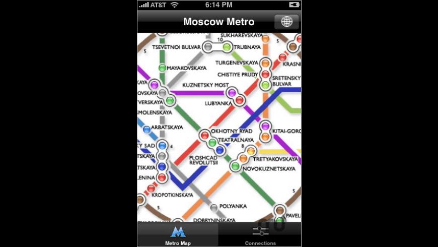 Moscow Metro for Mac - review, screenshots