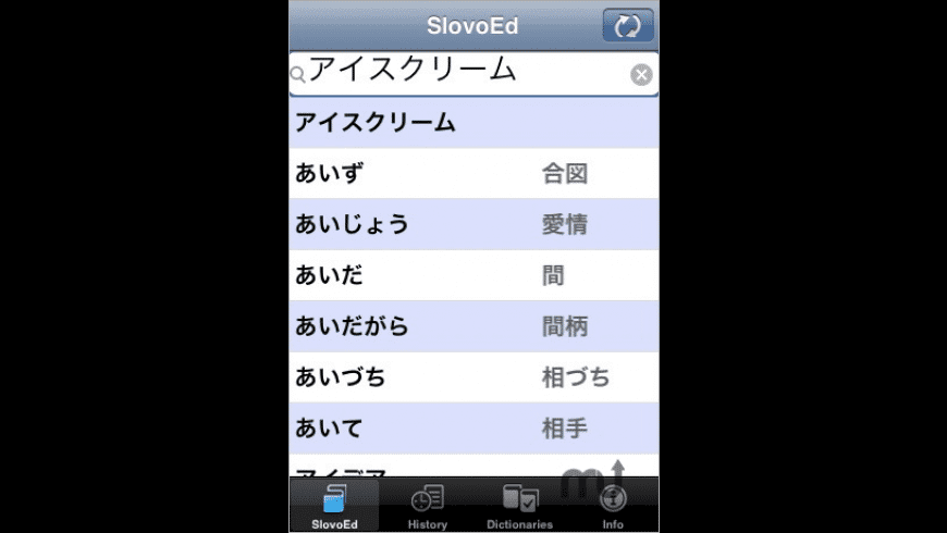 SlovoEd Compact English-Japanese Dictionary for Mac - review, screenshots
