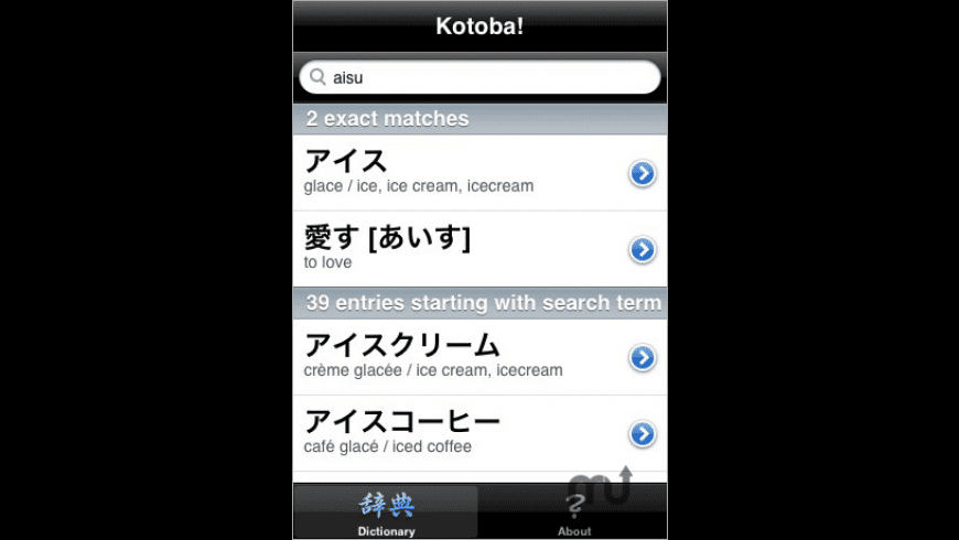 Kotoba! for Mac - review, screenshots