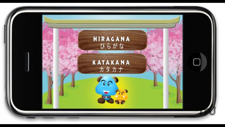 Kana (Hiragana and Katakana Quiz Game) for Mac - review, screenshots