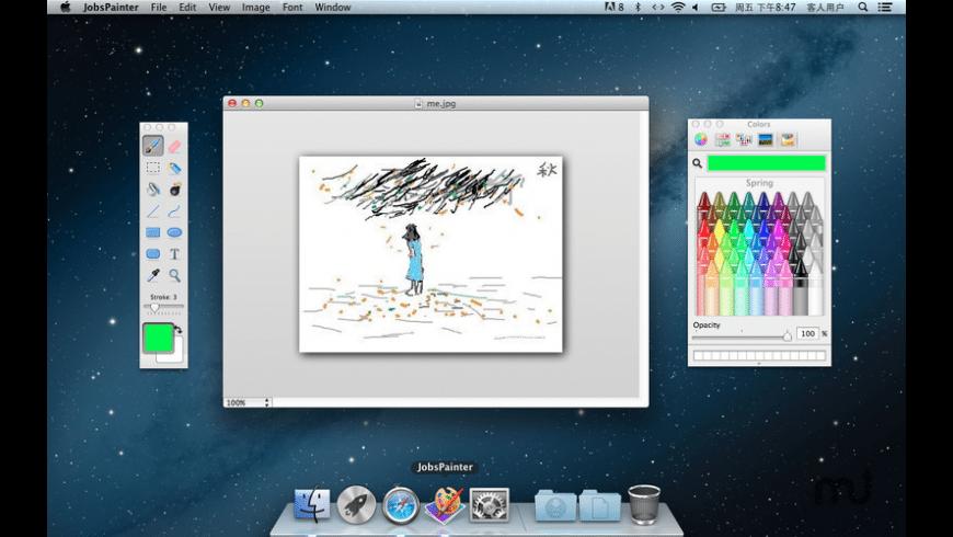 JobsPainter for Mac - review, screenshots