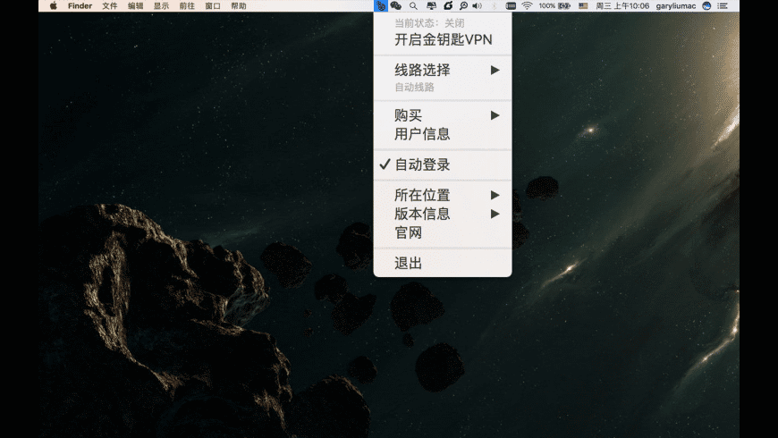 GoldenKey for Mac - review, screenshots
