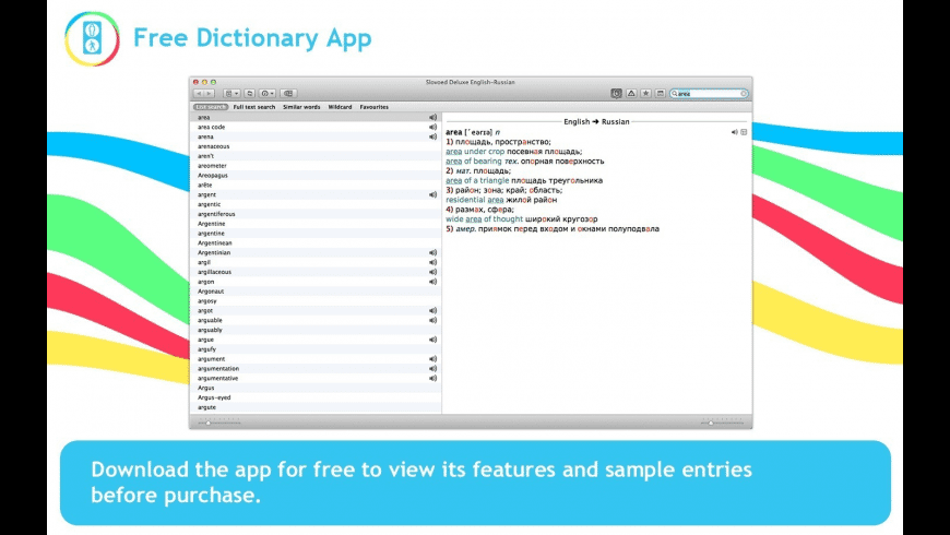 Slovoed Dictionaries for Mac - review, screenshots
