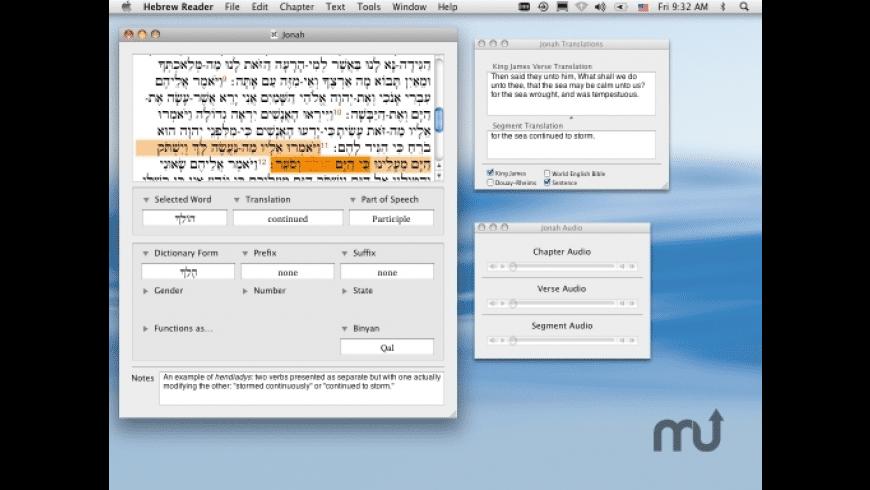 Hebrew Reader for Mac - review, screenshots