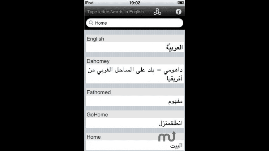 Pammac English Arabic Dictionary for Mac - review, screenshots
