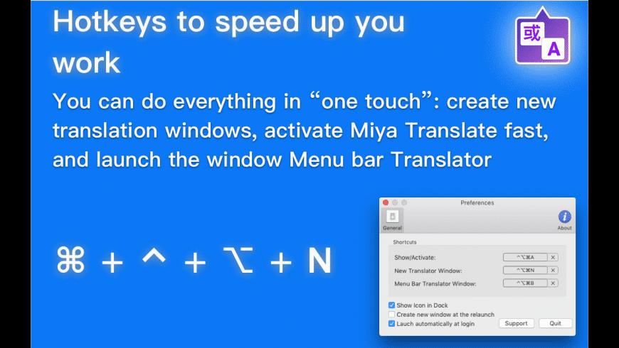 Miya Translate for Mac - review, screenshots