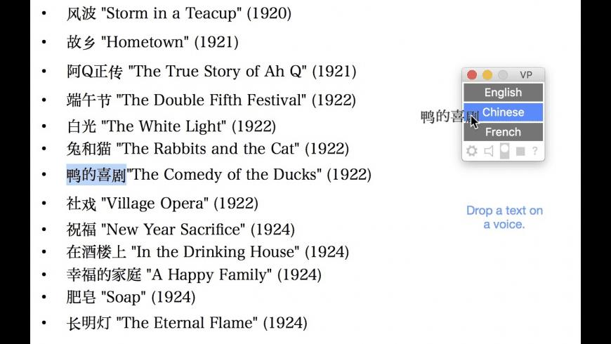 VoicePicker for Mac - review, screenshots