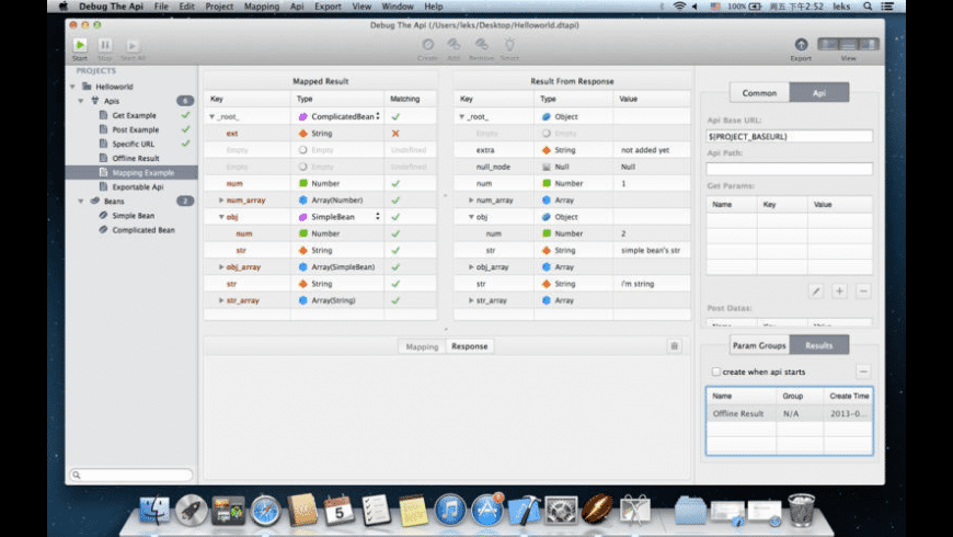 Debug the API for Mac - review, screenshots