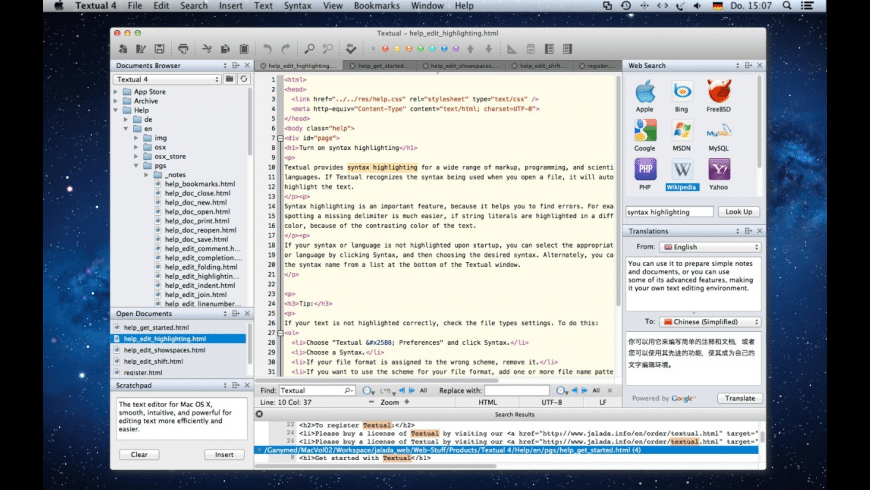 jalada Textual for Mac - review, screenshots