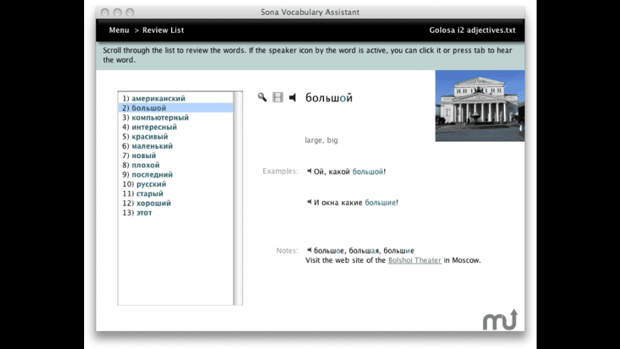 Sona Vocabulary Assistant for Mac - review, screenshots