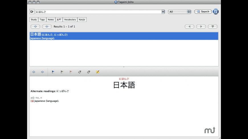 Tagaini Jisho for Mac - review, screenshots