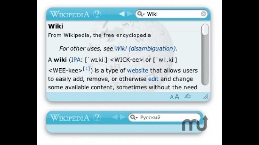 Wikipedia Widget for Mac - review, screenshots
