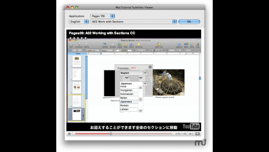 MacTutorial Viewer for Mac - review, screenshots
