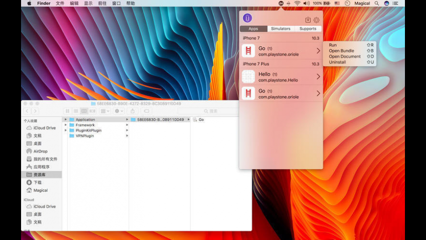 iMate for Mac - review, screenshots