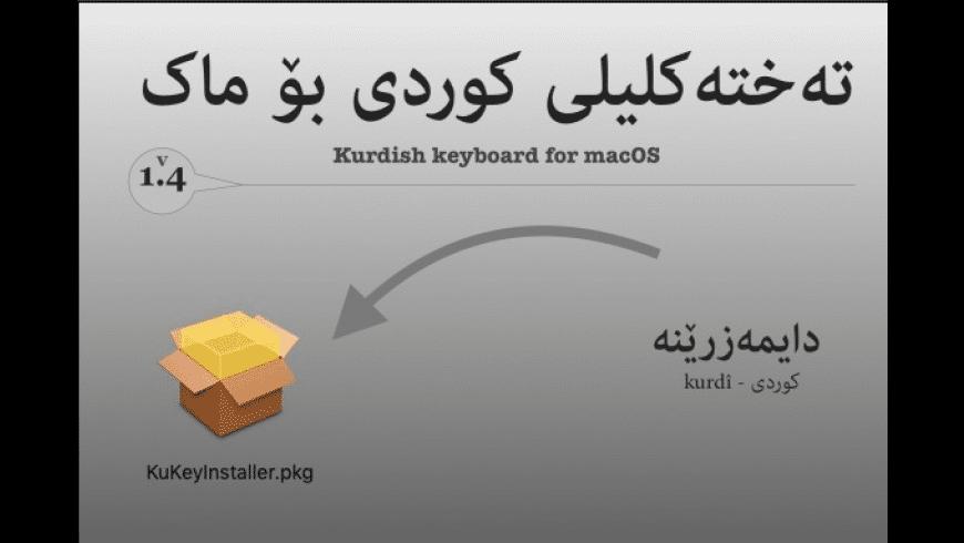 Kurdish Keyboard Layout for Mac - review, screenshots