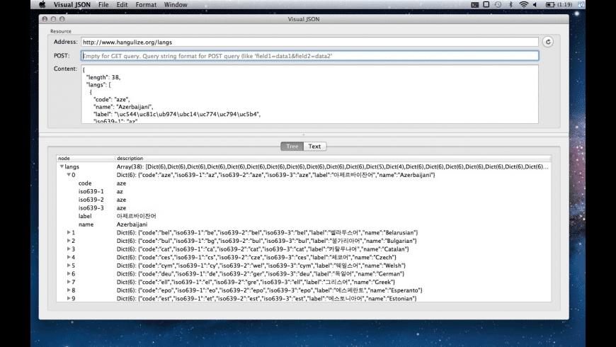 Visual JSON for Mac - review, screenshots