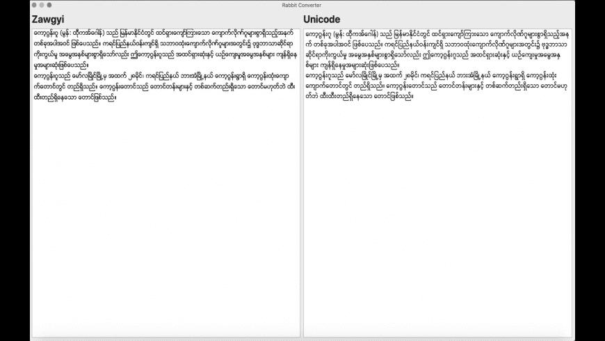 Rabbit Converter for Mac - review, screenshots