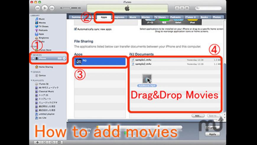 iVJ for Mac - review, screenshots