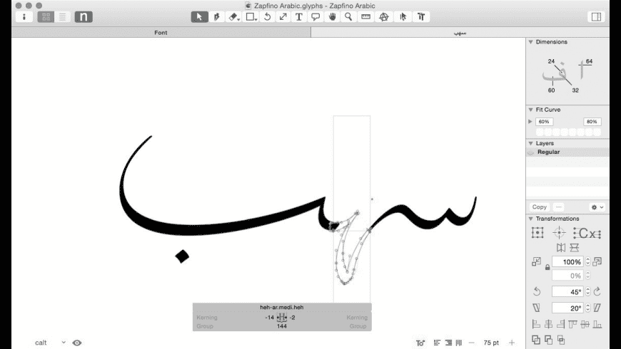 Glyphs for Mac - review, screenshots