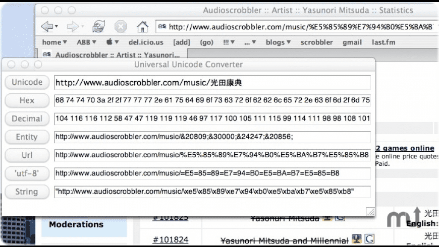Univert for Mac - review, screenshots