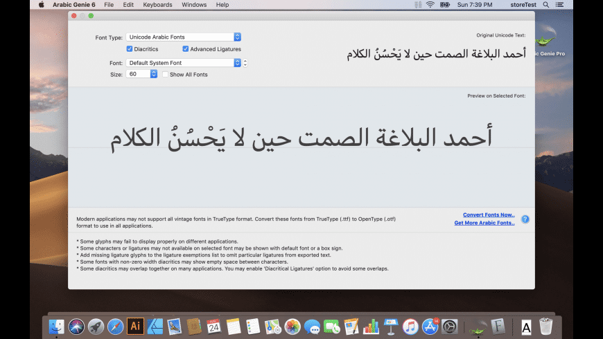 Arabic Genie for Mac - review, screenshots