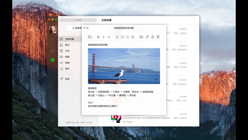 WeChat for Mac - review, screenshots