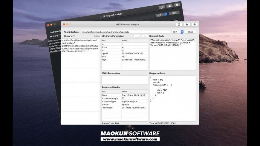 HTTP Request Analysis for Mac - review, screenshots