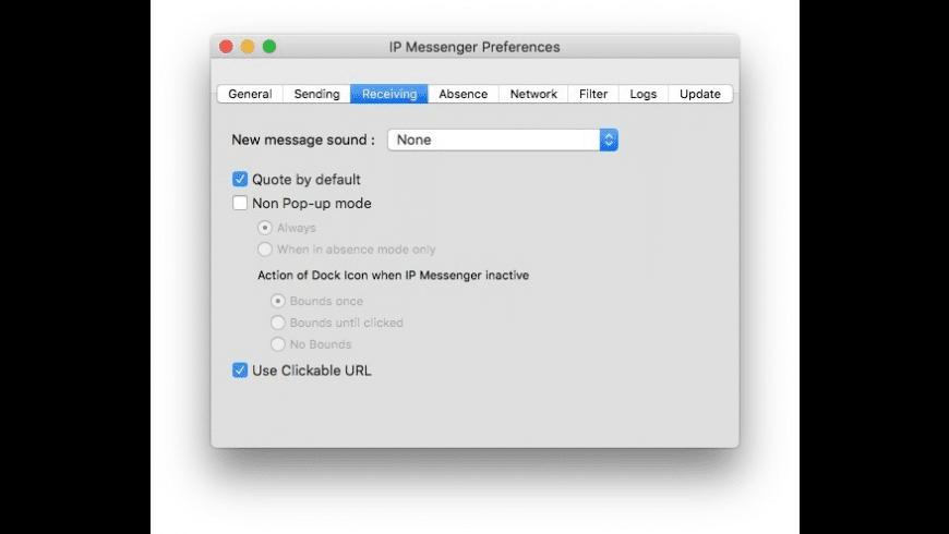 IP Messenger for Mac - review, screenshots