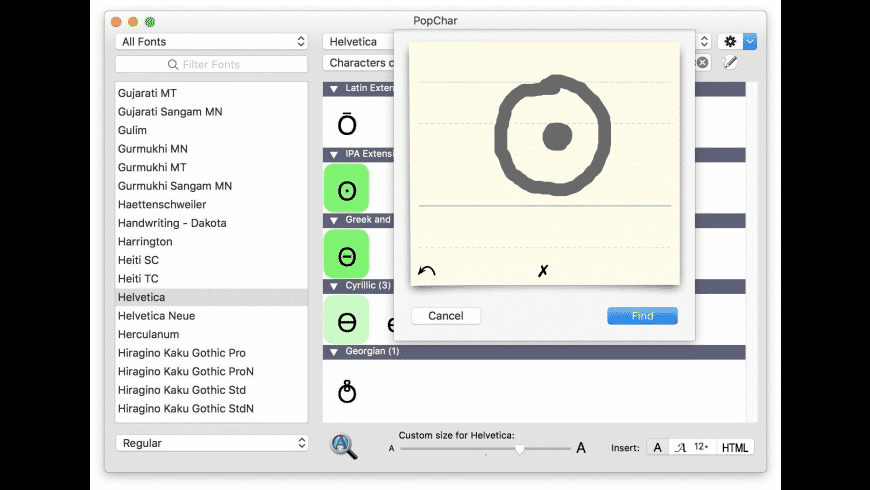 PopChar for Mac - review, screenshots