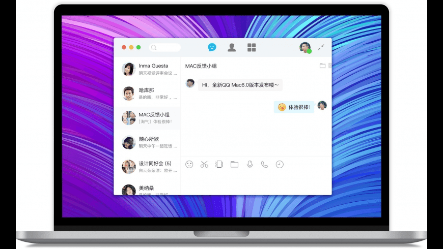 QQ for Mac - review, screenshots
