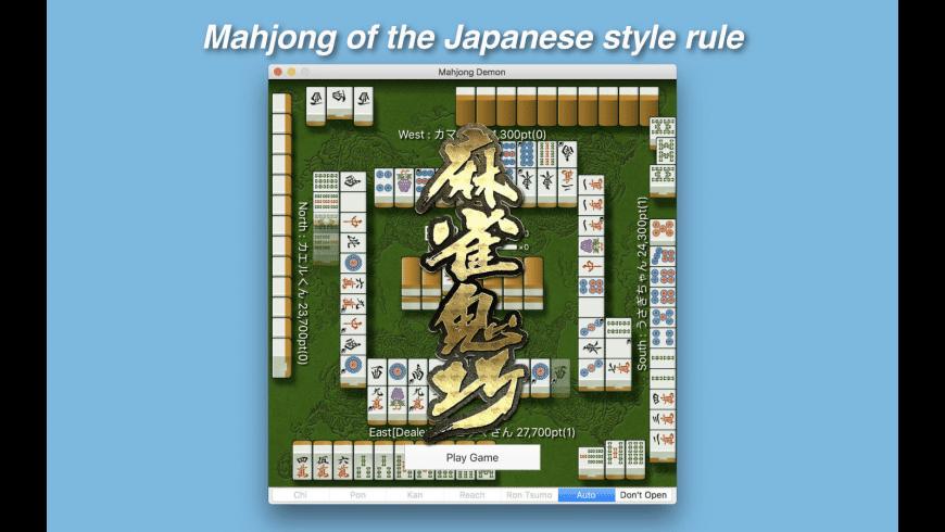 Mahjong Demon for Mac - review, screenshots