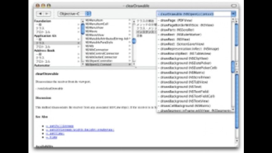 Cocoa Browser Air for Mac - review, screenshots