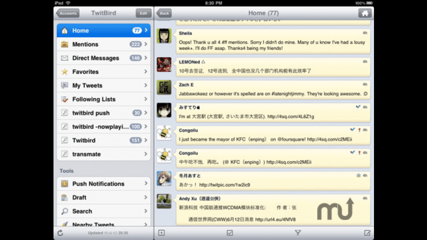 TwitBird Pro for Twitter for Mac - review, screenshots