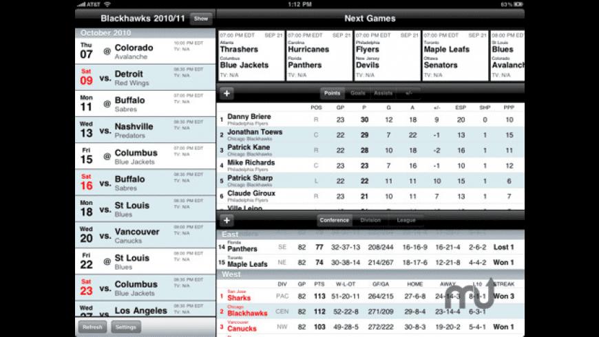 My Hockey Team 2010 HD for Mac - review, screenshots