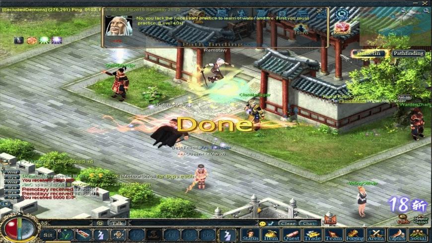 Conquer for Mac - review, screenshots