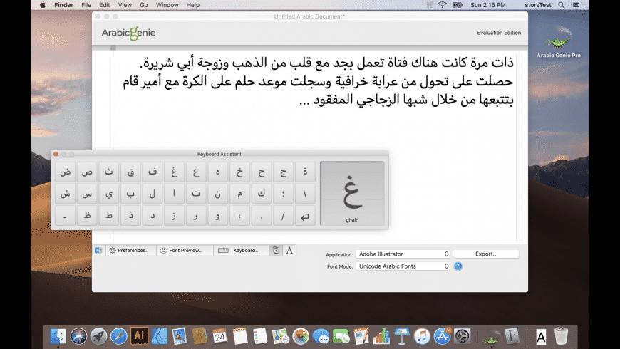 Arabic Genie Pro for Mac - review, screenshots