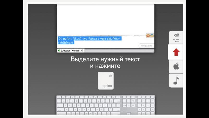 Punto Switcher for Mac - review, screenshots
