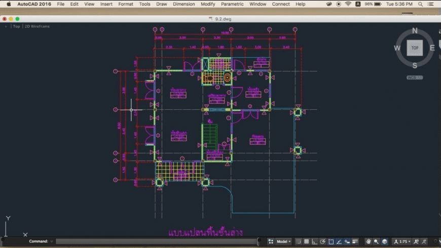AutoCAD 2021 for Mac - review, screenshots