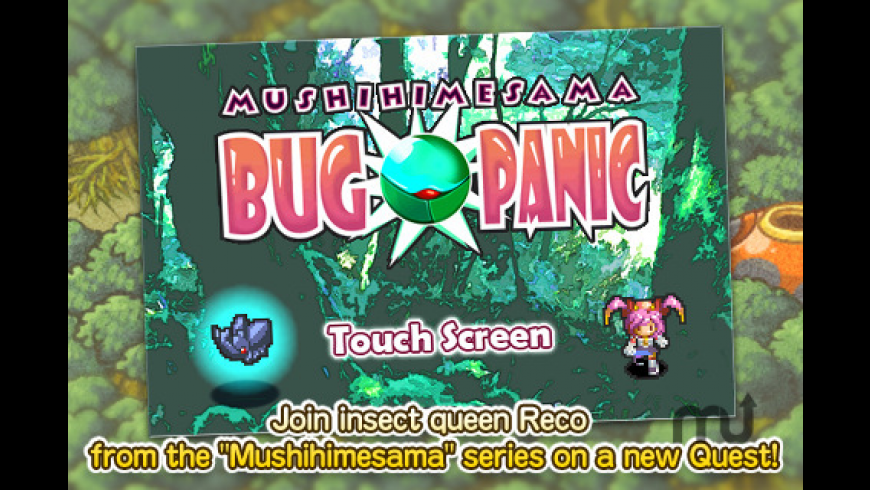 Mushihimesama BUG PANIC for Mac - review, screenshots