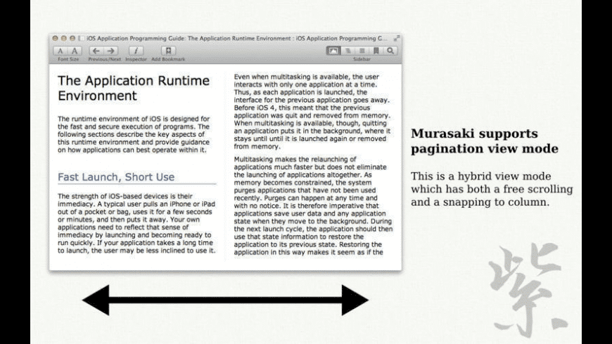 Murasaki for Mac - review, screenshots