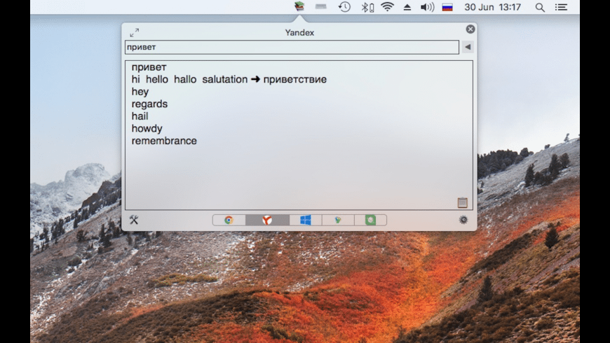 MyDictionary for Mac - review, screenshots