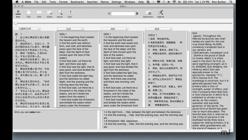 A-Bible for Mac - review, screenshots