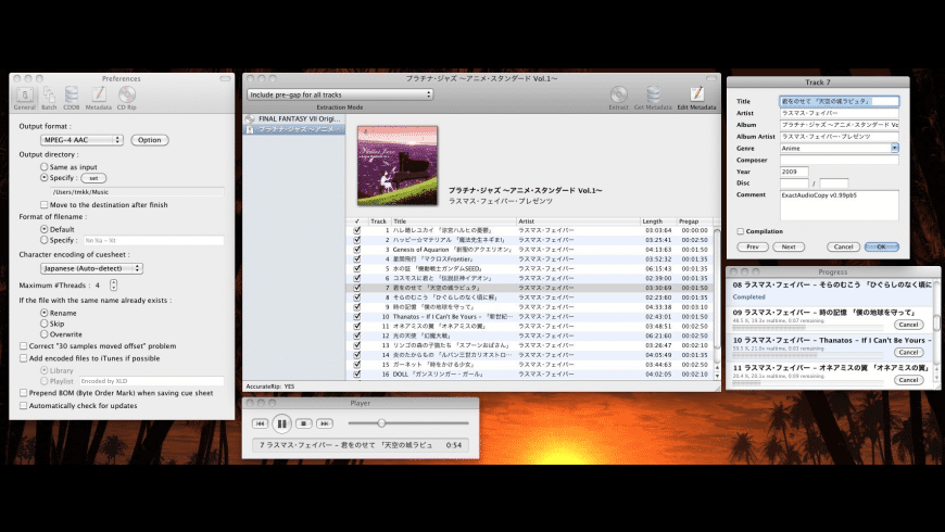 X Lossless Decoder for Mac - review, screenshots